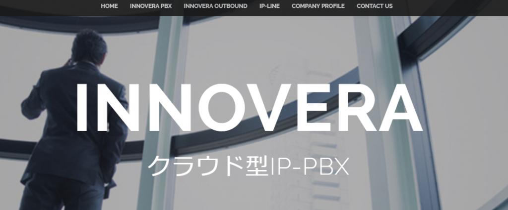 INNOVERA-PBX
